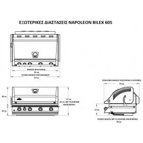Διαστάσεις εντοιχισμού ψησταριας NAPOLEON BILEX  605