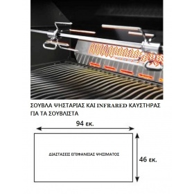 Εντοιχισμένη Ψησταριά αερίου Napoleon BIPRO 665RB-1 Prestige PRO